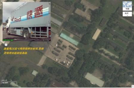 Truck1597652962